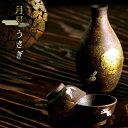 【還暦祝い 退職祝い 結婚祝い 結婚記念日 金婚式 父 男性 誕生日プレゼント 古希 祝い お祝い ...