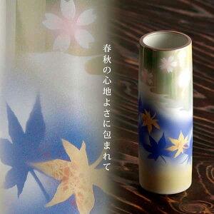 九谷焼【8号花瓶・春秋】
