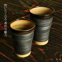 九谷焼 ビアグラス