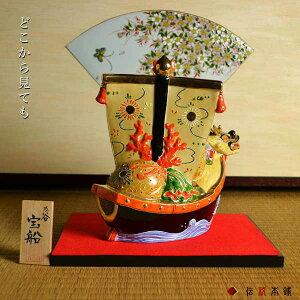 【九谷焼】【縁起置物8.5号恵比寿大黒宝船・盛】