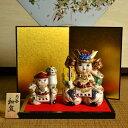 【送料無料】【 端午の節句に こどもの日に人気の 九谷焼 兜 毎年の飾り物に お祝い 贈り物 プ...