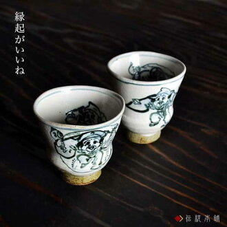 Couples Cup / Ebisu and Daikoku-Vatican retirement celebration wedding 内 祝 I HED 70th birthday 77th celebration ornaments eighty-eighth birthday celebrations parents birthday gifts gift Cup Cup set per cup thank you