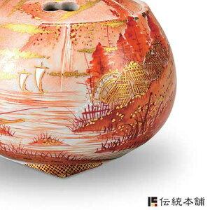 【九谷焼】3.3号香炉・赤山水