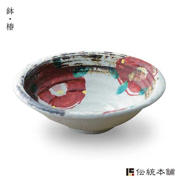 食器, 鉢  8 ( 2020 )