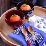 【山中漆器】3.0アイスクリームカップセット(スプーン付)