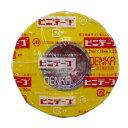 デンカ ビニテープ 黄色 0.2mm厚 19mm幅 20m巻 #101 (10巻パック) 1