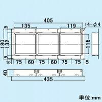 因幡電工耐火マルチボックス3個用給水・給湯・空調・電力・排水用《ファイヤープロシリーズ》IRMB-3