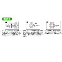 ◇◆期間限定特価◆◇若井産業せっこうボード用ボードアンカー200セット入りRBA412T