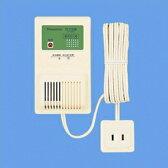 パナソニック 住宅用ガス警報器 ガス当番 都市ガス用(AC100Vコード式・移報接点なし) SH12918
