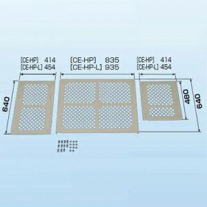 日晴金属 クーラーキヤッチャー用保護パネル 粉体塗装 アイボリー CE-HP-L