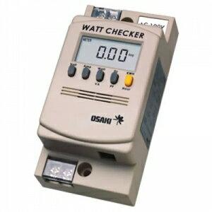 大崎電気工業 ワットチェッカー MWC01