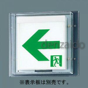 《コンパクトスクエア》 C級 パナソニック LED誘導灯 FW11337LE1 一般型 片面型 /(10形/) 自己点検機能付 防湿型・防雨型 壁直付型 /(HACCP兼用/) /(20分間/)