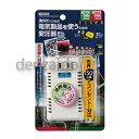 カシムラ 海外国内用型変圧器220-240V/1500VA WT13EJ [WT13EJ]