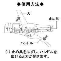 ジェフコム電工プロエアコンダクトカッターJAC-100