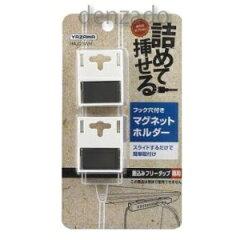 ヤザワ フリータップ用マグネット ホワイト HAJ03WH