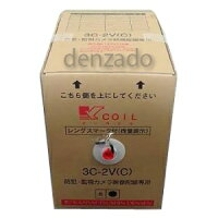 関西通信電線同軸ケーブル監視カメラ映像配信用レンズマーク(残量表示)付3C-2V(C)300m巻き黒3C-2V(C)K-COIL×300m