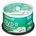 マクセル株式会社 DVD-R 片面4.7GB 1〜16倍速記録対応 CPRM対応 50枚入 スピンドルケース DRD120WPE.50SP