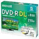 マクセル株式会社 録画用DVD-R 片面2層8.5GB 2〜8倍速記録対応 CPRM対応 5枚入 DRD215WPE.5S