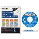 マクセル株式会社 マルチCDレンズクリーナー 湿式タイプ DVD・PC兼用 CD-TCW(T)