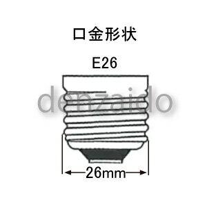 アサヒ 赤外線電球 医療用 200W E26口金 R110E26100/110V-200Wアカ