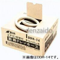 バクマ工業断熱ドレンホースφ25×20mDDH-25