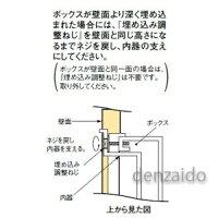パナソニックスタンダード住宅分電盤リミッタースペースなし出力電気方式単相3線埋込形埋込フカサ55mm回路数26+回路スペース275A《コスモパネルコンパクト21》BQU87262