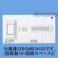 パナソニックスタンダード住宅分電盤リミッタースペース付出力電気方式単相3線露出形ヨコ1列回路数6+回路スペース240A《スッキリパネルコンパクト21》BQWB3462