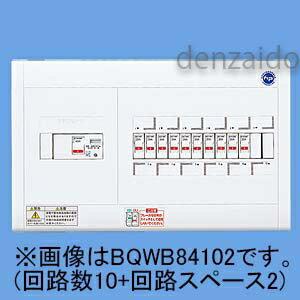 パナソニック スタンダード住宅分電盤 リミッタースペースなし 出力電気方式単相3線 露出形 ヨコ1列 回路数10+回路スペース2 60A 《スッキリパネルコンパクト21》 BQWB86102