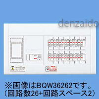 パナソニックスタンダード住宅分電盤リミッタースペース付出力電気方式単相3線露出・半埋込両用形回路数14+回路スペース440A《スッキリパネルコンパクト21》BQW34144