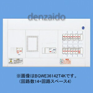 パナソニック 電気温水器・IH対応住宅分電盤 リミッタースペース付 出力電気方式単相3線 露出・半埋込両用形 回路数30+回路スペース2 60A 《スッキリパネルコンパクト21》 BQWN36302T4K