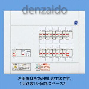 パナソニック エコキュート・電気温水器・IH対応住宅分電盤 リミッタースペースなし 出力電気方式単相3線 露出・半埋込両用形 回路数26+回路スペース2 50A 《スッキリパネルコンパクト21》 BQWN85262T3K