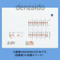パナソニック電気温水器・IH対応住宅分電盤リミッタースペースなし出力電気方式単相3線露出・半埋込両用形回路数22+回路スペース275A《スッキリパネルコンパクト21》BQWN87222T4K