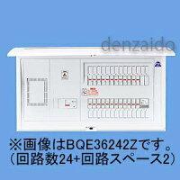 パナソニック地震あんしんばんリミッタースペースなし出力電気方式単相3線露出・半埋込両用形回路数24+回路スペース275A《コスモパネルコンパクト21》BQE87242Z