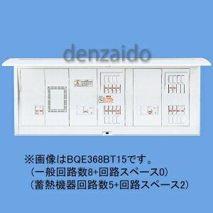 パナソニック 電気温水器・IH・蓄熱暖房器(主幹・分岐)対応分電盤 リミッタースペース付 出力電気方式単相3線 露出・半埋込両用形 一般電灯回路18+2 蓄熱機器回路5+2 《コスモパネルコンパクト21》 BQE3518DT105