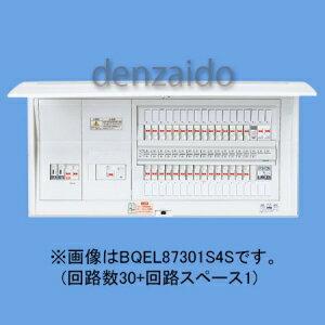 パナソニック ECOマネシステム専用住宅分電盤 太陽光発電システム・エコキュート・電気温水器・IH対応 リミッタースペースなし 出力電気方式単相3線 露出・半埋込両用形 エコキュート・電気温水器用ブレーカ容量40A 回路数30+1 《コスモパネルコンパクト21》 BQEL87301S4S