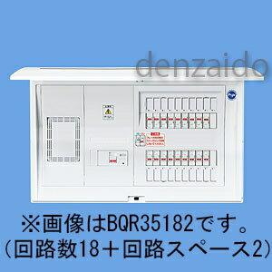 パナソニック スタンダード住宅分電盤 リミッタースペース付 出力電気方式単相3線 露出・半埋込両用形 回路数30+回路スペース2 50A 《コスモパネルコンパクト21》 BQR35302
