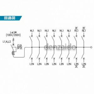 パナソニック スタンダード住宅分電盤 リミッタースペースなし 出力電気方式単相3線 露出・半埋込両用形 回路数16+回路スペース0 50A 《コスモパネルコンパクト21》 BQR8516
