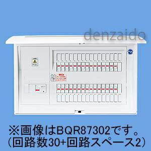 パナソニック スタンダード住宅分電盤 リミッタースペースなし 出力電気方式単相3線 露出・半埋込両用形 回路数20+回路スペース0 50A 《コスモパネルコンパクト21》 BQR8520