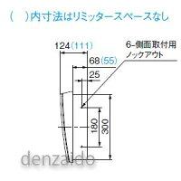 パナソニックスタンダード住宅分電盤リミッタースペースなし大形フリースペース付埋込形回路数30+回路スペース2100A《コスモパネルコンパクト21》BQUD810302