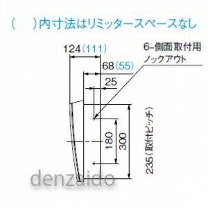 パナソニック スタンダード住宅分電盤 リミッタースペースなし 大形フリースペース付 埋込形 回路数22+回路スペース2 100A 《コスモパネルコンパクト21》 BQUD810222