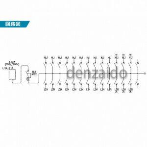 パナソニック スタンダード住宅分電盤 リミッタースペース付 出力電気方式単相3線 埋込形 回路数26+回路スペース2 75A 《コスモパネルコンパクト21》 BQU37262