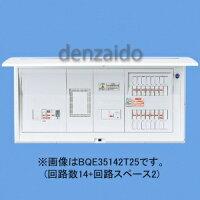 パナソニック蓄熱暖房器・エコキュート・IH対応分電盤リミッタースペース付出力電気方式単相3線露出・半埋込両用形蓄熱暖房器用ブレーカ容量40A回路数6+回路スペース2《コスモパネルコンパクト21》BQE3562T24