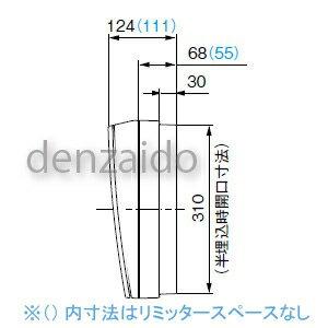 パナソニック エコキュート・IH対応住宅分電盤 リミッタースペース付 出力電気方式単相3線 露出・半埋込両用形 回路数20+回路スペース4 50A 《コスモパネルコンパクト21》 BQE35204T2