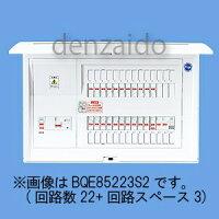 パナソニック太陽光発電システム・エコキュート・IH対応住宅分電盤出力電気方式単相2線200V用露出・半埋込両用形回路数26+回路スペース340A《コスモパネルコンパクト21》BQE84263S2