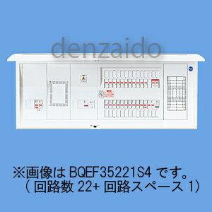 住宅設備家電, その他住宅設備家電  IH 2200V 181 50A 21 BQEF35181S4