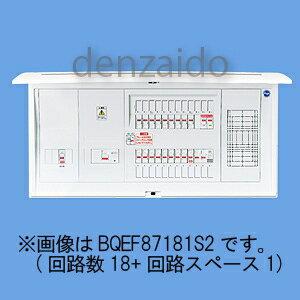 パナソニック 太陽光発電システム・エコキュート・IH対応住宅分電盤 センサーユニット用電源ブレーカ内蔵 出力電気方式単相2線200V用 露出・半埋込両用形 回路数18+回路スペース1 フリースペース付 60A 《コスモパネルコンパクト21》 BQEF86181S2