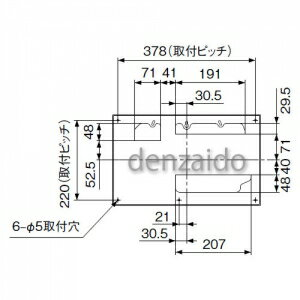 パナソニック 分電盤 ヨコ1列 リミッタースペースなし 出力電気方式単相3線 露出形 回路数8+回路スペース2 主幹ブレーカ容量30A(50AF) 《スッキリパネルコンパクト21》 BQWB87382A