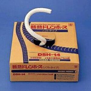 因幡電工 断熱ドレンホース ソフトタイプ 保温材付 DSH-20N