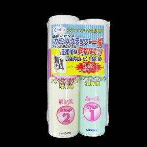 【期間限定特価】 ショーワ 【ケース販売特価 12個セット】 エアコンファン洗浄剤 くうきれい AFC-501_set