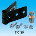 電材堂で買える「因幡電工 パイプロック パイプサポート+固定バンド 空調配管用縦引配管固定金具 TK-3K」の画像です。価格は636円になります。